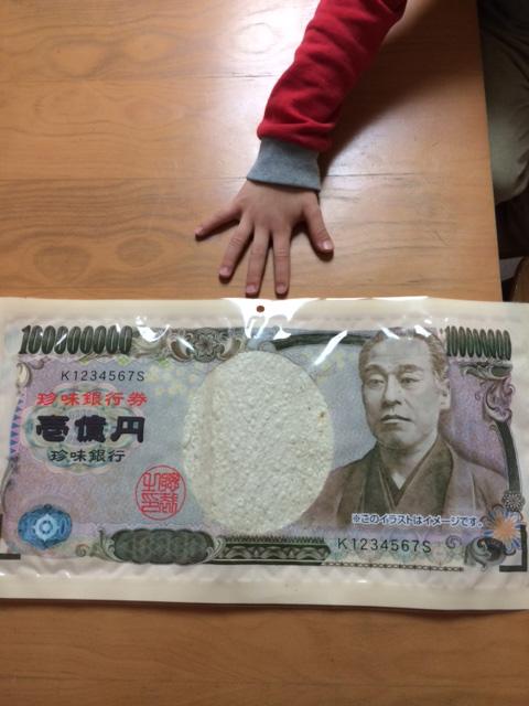ichioku.jpg
