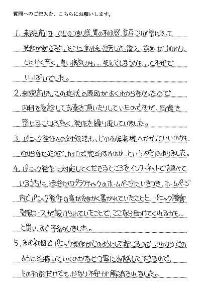p-taiken001.jpg