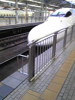 shinkan1006.jpg